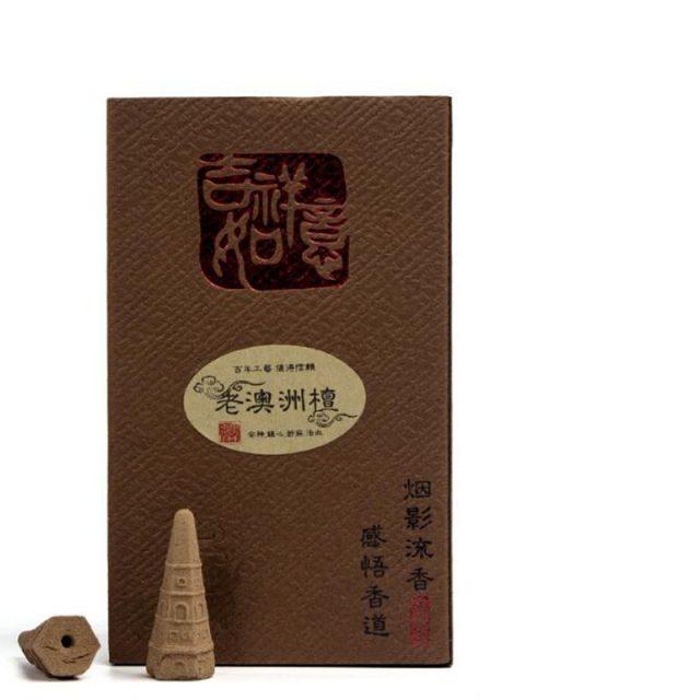 Aromatic Incense Cones